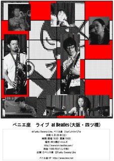poster-l120526.jpg